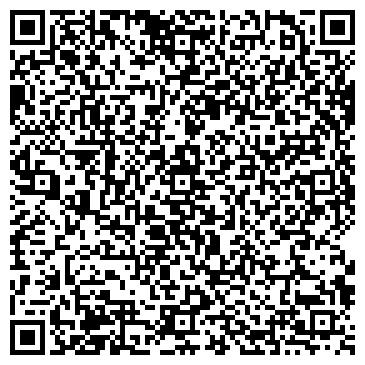 QR-код с контактной информацией организации Компьютерный дом Персонал