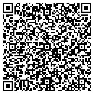 QR-код с контактной информацией организации Интернет-магазин «Модерн»