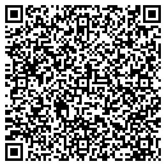 QR-код с контактной информацией организации АЙ-ТЕКС