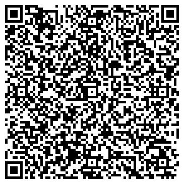 QR-код с контактной информацией организации Ведо, ООО