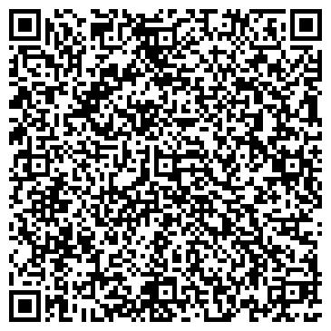 QR-код с контактной информацией организации Интернет-магазин мебели «HM Store»