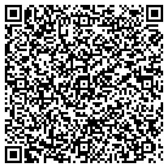 QR-код с контактной информацией организации Общество с ограниченной ответственностью ООО фирма «Явир»
