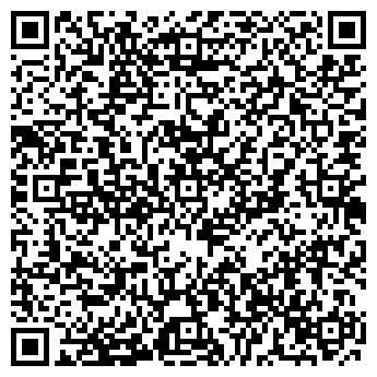QR-код с контактной информацией организации Киран, ООО