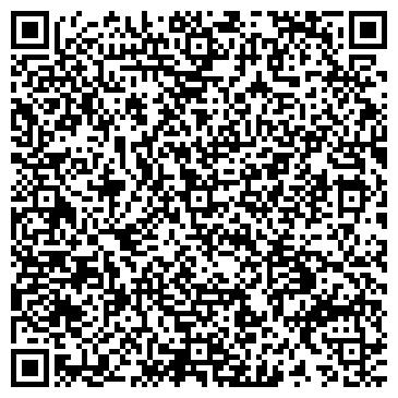 QR-код с контактной информацией организации Офис, ЧП