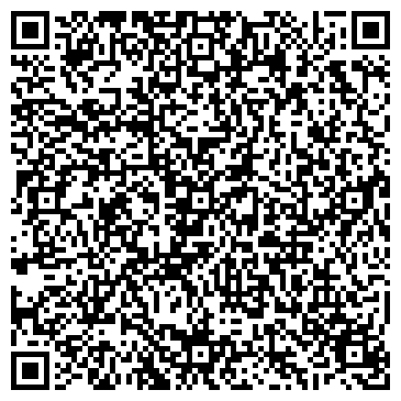 QR-код с контактной информацией организации УИФ Он Лайн Комплект, ООО