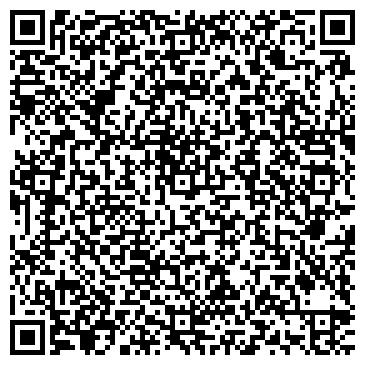 QR-код с контактной информацией организации Рева, ЧП