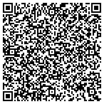 QR-код с контактной информацией организации ИКСшоп, ООО (XShop)