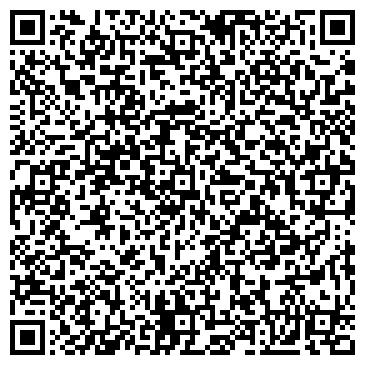 """QR-код с контактной информацией организации Общество с ограниченной ответственностью ООО """"КОМФОРТ ДОМ СЕРВИС"""""""