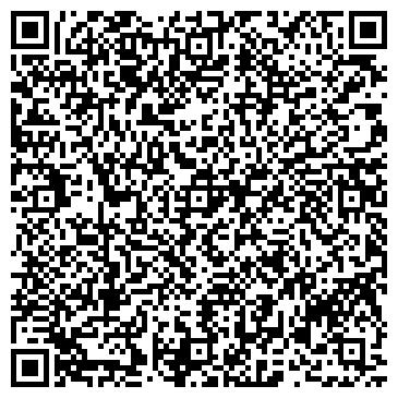 """QR-код с контактной информацией организации ЧП """"Чибис"""""""