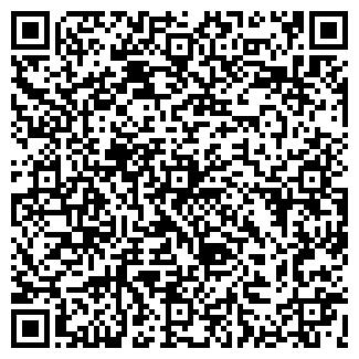 QR-код с контактной информацией организации Валжан