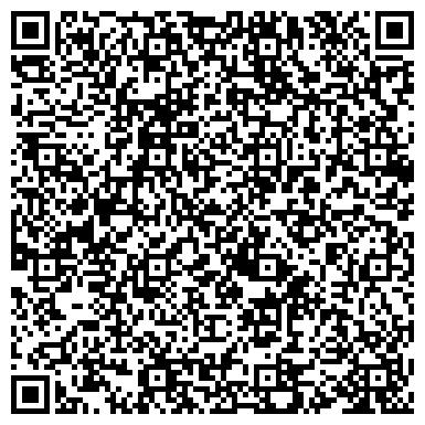 QR-код с контактной информацией организации УРКЕР КОСМЕТИК, СЕМИПАЛАТИНСКОЕ ПРЕДСТАВИТЕЛЬСТВО