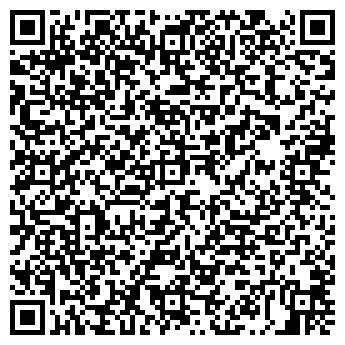 QR-код с контактной информацией организации ЛексГруп,ЧП