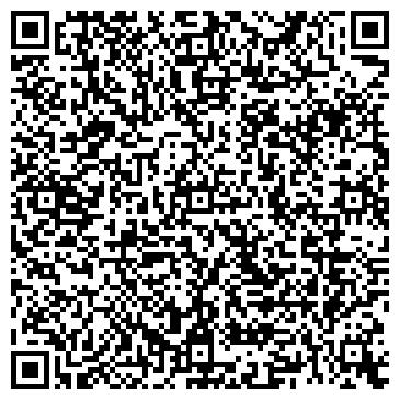 QR-код с контактной информацией организации Компания НЭШ, ООО