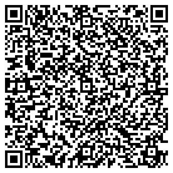 QR-код с контактной информацией организации Бонус-Агро, ЧП
