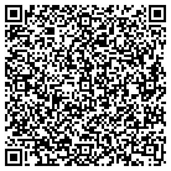 QR-код с контактной информацией организации Точка росы, ООО