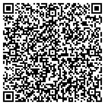 QR-код с контактной информацией организации Люкс Электрик, ООО