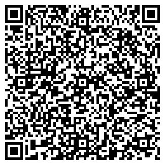 QR-код с контактной информацией организации ОРФЕ