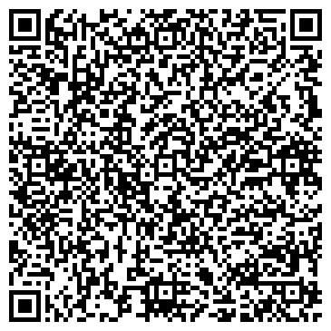 QR-код с контактной информацией организации ГАЗтехника, ЧП