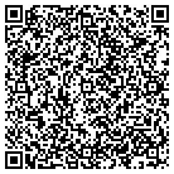 QR-код с контактной информацией организации Инстеп, ООО
