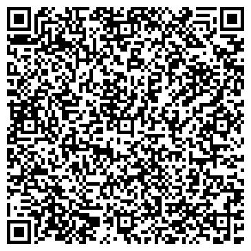 QR-код с контактной информацией организации Маркетус, ЧП
