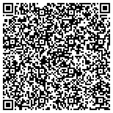 QR-код с контактной информацией организации Интер-СпецПром, ЧП