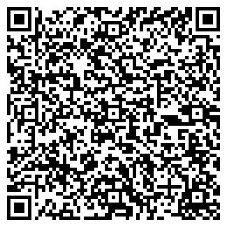 QR-код с контактной информацией организации ЭНДЖИ