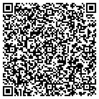 QR-код с контактной информацией организации Градис (Gradis), ЧП