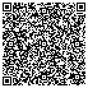 QR-код с контактной информацией организации SV-Kond (СВ-Конд), ЧП