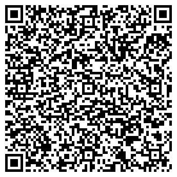 QR-код с контактной информацией организации Витал Райс, ЧП (Vital Rays)