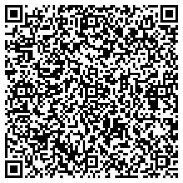 QR-код с контактной информацией организации Контемп ЛТД, ООО