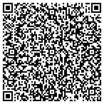 QR-код с контактной информацией организации Климат Маркет, ООО