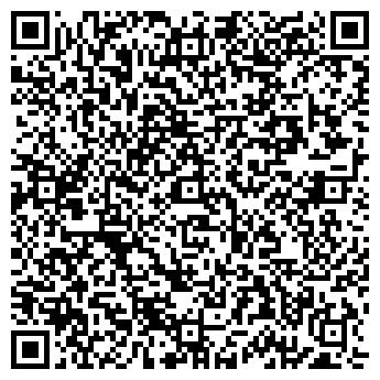 QR-код с контактной информацией организации Конди, ЧП