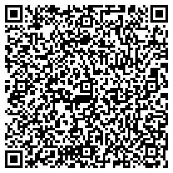 QR-код с контактной информацией организации ИВИК-Юг, ЧП