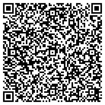 QR-код с контактной информацией организации АРСЕНАЛ-РОССИЯ