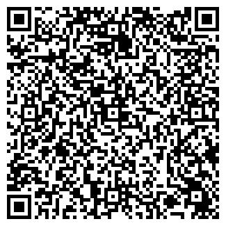 QR-код с контактной информацией организации А-КЛИМАТ,ООО