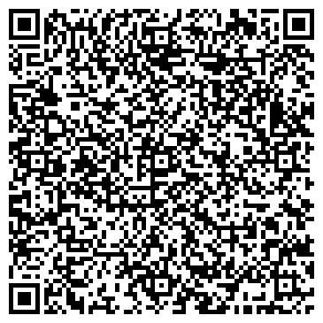 QR-код с контактной информацией организации Техноград-комерц, ООО
