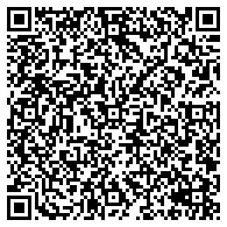 QR-код с контактной информацией организации Имексцентр (Imekscentr), ООО