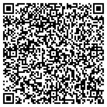 QR-код с контактной информацией организации Tепломакс, ООО