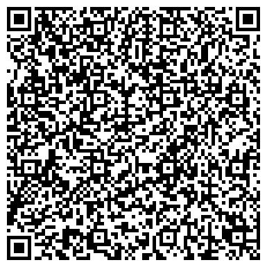 QR-код с контактной информацией организации Надежда-В, ООО (Надія-В)