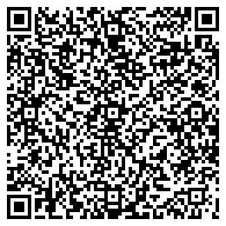 QR-код с контактной информацией организации ДЕЙРОС