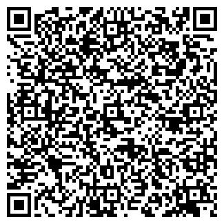 QR-код с контактной информацией организации АЛКОСОФТ