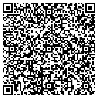 QR-код с контактной информацией организации FAN (ФАН), СПД