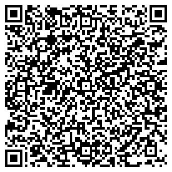 QR-код с контактной информацией организации Чародей, ЧП