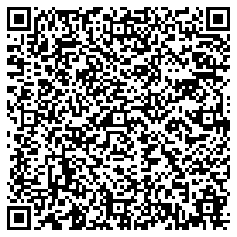 QR-код с контактной информацией организации ВИНЛЭНД
