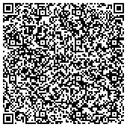 QR-код с контактной информацией организации Альцест, АО Днепропетровкий филиал