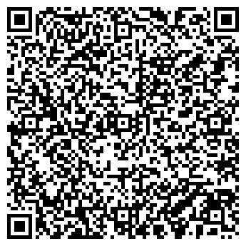 QR-код с контактной информацией организации Маркет, ООО