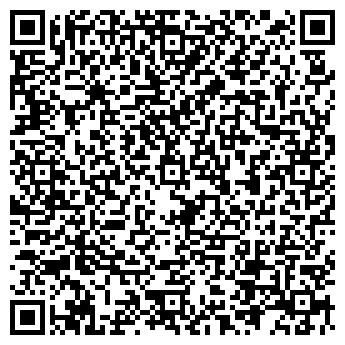 QR-код с контактной информацией организации Дект, Компания