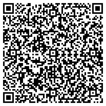 QR-код с контактной информацией организации Пер.Ком, ООО