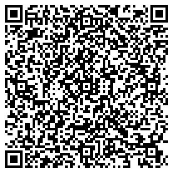 QR-код с контактной информацией организации Три-Медиа, ООО