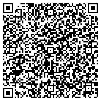 QR-код с контактной информацией организации Терра-Пак, ЧП